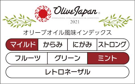 https://www.olivekiara.com/index1-3-0.png